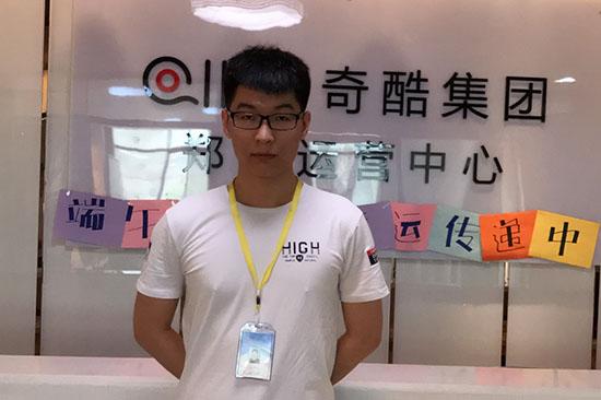 HTML5培训1702期学员【张*光】