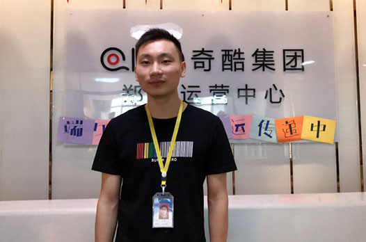 HTML5培训1702期学员【王*】