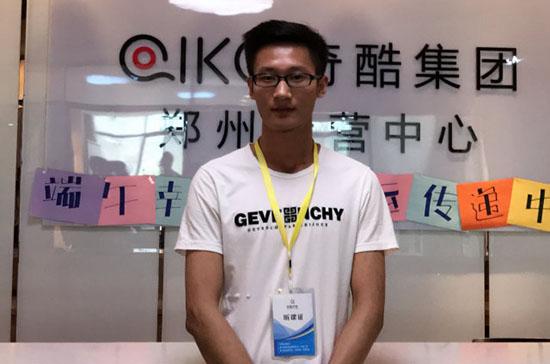 HTML5培训1702期学员【李*昊】