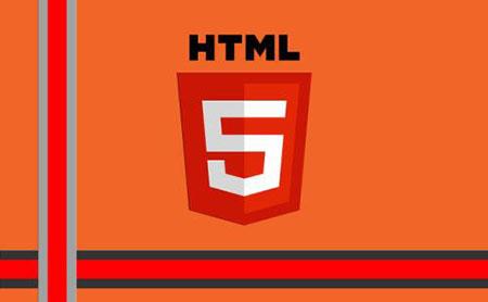 HTML5工程师工资
