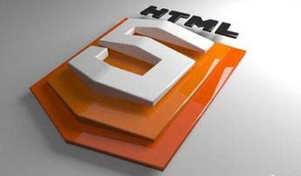 HTML5薪资行情