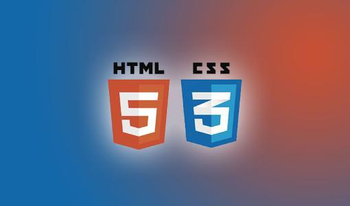 什么是HTML5