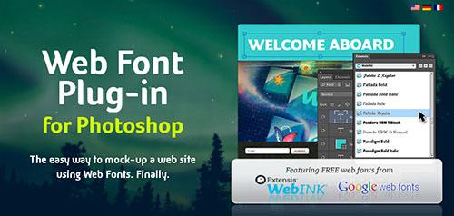 Web Font Plugin插件
