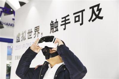 VR的发展方向
