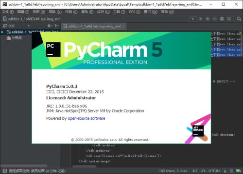 PyCharm开发工具