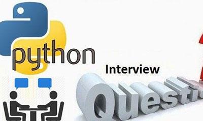 Python面试常见问题