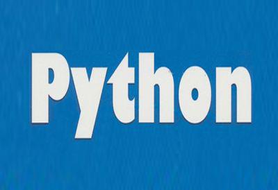如何选择一个好的Python培训机构