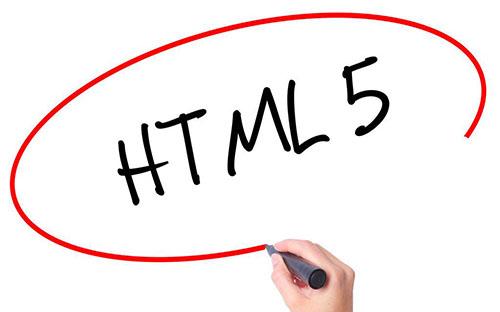 HTML5人才需求量巨大