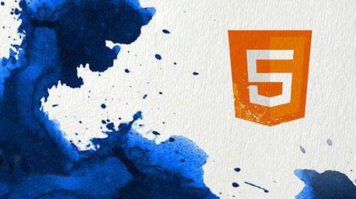 HTML5常用标签
