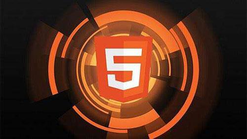 零基础学习HTML5前端开发