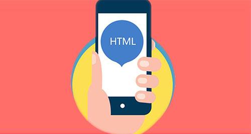 HTML5手机移动网站开发
